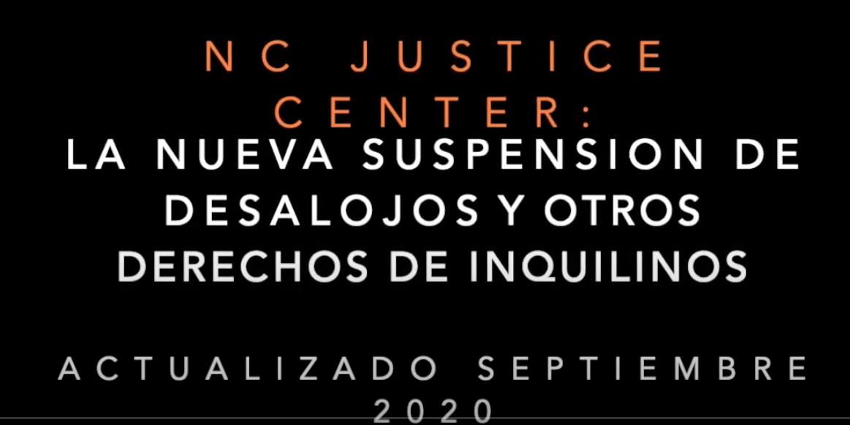 North Carolina Justice Center